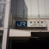 『大阪で勉強』の画像