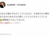 【乃木坂46】これは...。やっぱりれなちがナンバーワン!!!!!