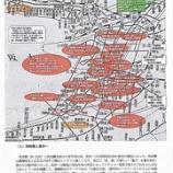 『「新・大阪学事始」文学編3 「大阪を離れなかった訳」』の画像