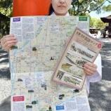 『伏見の魅力を再発見!洛南保勝会が「京都・洛南探訪マップ」作成/京都』の画像