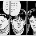 【スラムダンク】努力が大事と見せ掛けて結局は才能が1番な漫画