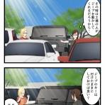アンナ隊員日記 〜オタク男子が国際結婚して移住したハワイで苦労する4コマ漫画ブログ〜