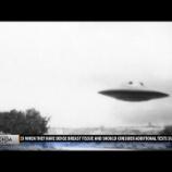 『UFOは未来から来たタイムマシン( モンタナ工科大学マイケル教授)』の画像