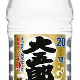 『焼酎甲類「大五郎」10年ぶりのパッケージリニューアル』の画像