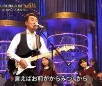 【欅坂46】五木with欅坂46!?うたコンで五木ひろしのバックダンサーを欅ちゃんがしてたーある意味いい経験かも