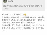 【乃木坂46】山崎怜奈と渡辺みり愛の不仲説...