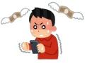 【速報】松本人志、スマホのゲームにハマるwwwww