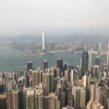『本日創刊!「香港メールニュース」』の画像