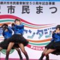 第16回湘南台ファンタジア2014 その19(ファンキッズ湘南台)の3