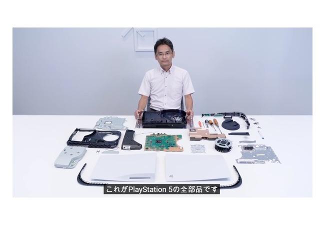 PS5、本体の分解動画が公開!!液体金属キタ――(゚∀゚)――!!