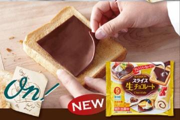 海外「うちの国でも売ってくれ」ブルボン・スライス生チョコレートが食べたくてしょうがない海外の人々