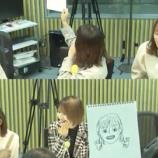 『【欅坂46】誰だよw 尾関梨香が描いたあるメンバーの似顔絵がシュールすぎてヤバいwwwwww』の画像