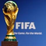 『サッカーW杯 いよいよ来月開幕しますね〜!』の画像