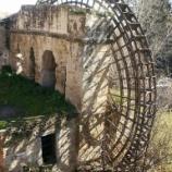 『行った気になる世界遺産 コルドバ歴史地区 グアダルキビル工場』の画像