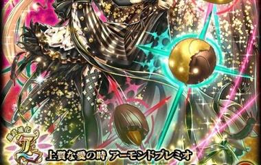 『お菓子でハッピー 大魔道杯 を終えて』の画像