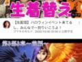 後藤真希ゴマキ明日Youtube セクシー企画が激しすぎたっww