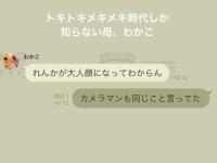 【乃木坂46】関係者、れんたんの成長に困惑wwwwwwwww