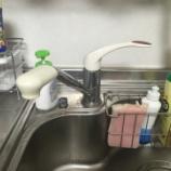 『キッチン蛇口修理交換 大阪市淀川区 -MYM製蛇口水漏れ-』の画像