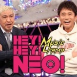『【乃木坂46】『HEY!HEY!NEO!』ダウンタウンとのトークコーナーに出演するメンバーは!!!!!!』の画像