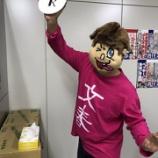 """『『文春砲』は""""Rの法則""""出演メンバー!?2つ目のスクープヒントが公開される!!』の画像"""