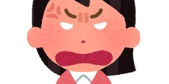 【愚痴】よくある話なんだろうけど産後嫁の態度がキツくなって辛い…