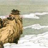 『「漢詩の風景」3……知識注入の教え方ではいけません 「黄鶴楼にて~」の主題に迫る』の画像