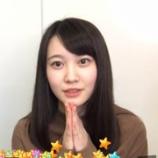 『【乃木坂46】坂道研修生・幻の4期生、松尾美佑という存在・・・』の画像