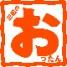 燃料タンク @ 三田市 CXユーロ