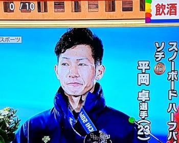 ソチ五輪のスノーボード選手・平岡卓がひき逃げ容疑で事情聴取 事故の詳細が結構ヤバい