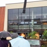 『【開店】オープンの朝7時から行列!磐田市見付に2階建てのスタバが10/17にオープン - 磐田市見付』の画像