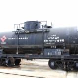 『保存貨車 タキ2600形タキ42642』の画像