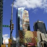 『ニューヨーク旅行記7 吉野家で本場アメリカ牛の牛丼食べてNBAストアでお買い物』の画像