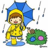 『梅雨のイラスト』の画像