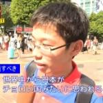 【動画】渋谷街頭100人アンケート「尖閣、中国の領海侵犯にどう対処すべきか?」