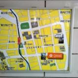 『千葉市科学館のプラネタリウムを観に行きました!』の画像