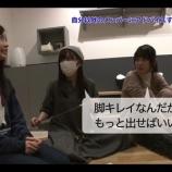 『【乃木坂46】佐々木琴子さん 太ももを出す事に抵抗はないらしい・・・』の画像