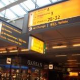 『ヨーロッパの旅 ~【オランダ スキポール空港】』の画像