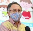 沖縄県の玉城デニー知事のマスクがオシャレだと話題に
