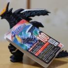 『ウルトラ怪獣シリーズ 100 次元凶獣カミソリデマーガ レビューらしきもの』の画像