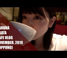 『【尾形春水】CAFE VLOG #3』の画像