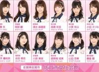 チーム8 全国ツアー 佐賀県公演のチケット申し込み受付は明日(11/30)10時からスタート!
