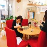 『まりりん先生の薬膳茶レッスン♪ Vol.4』の画像