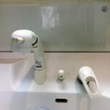 『大阪府大阪市住吉区 洗面シャワー水栓水漏れ -蛇口修理-』の画像