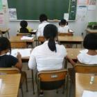 『小学生の夏』の画像