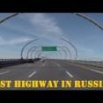 高速道路で事故らない3大法則「車間距離!」「スピードを守る!!」