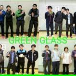 『グリーングラス チーム紹介』の画像