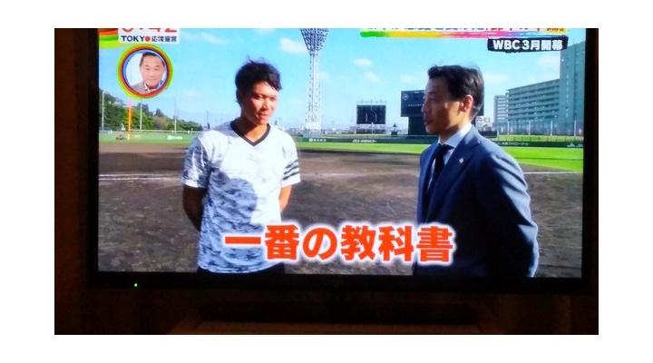 鈴木尚広さん、坂本勇人への初取材の第一声がこちら!