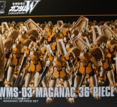 HGAC マグアナック36機セット レビュー