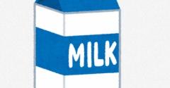 2月28日日曜日【悩み解消】ロングライフ牛乳を買ってみます。。
