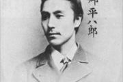 朝鮮が日本の支配下に入って初めて印刷されたお札の顔が渋沢栄一 韓国メディア激怒
